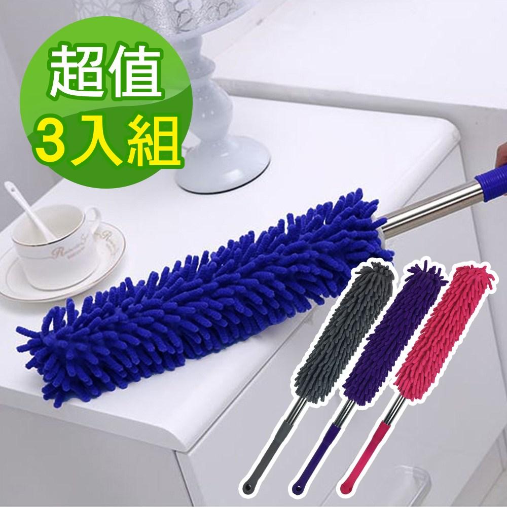 G+ 居家 3入組超細纖維絨毛除塵撢子(伸縮加長型 60-90cm)灰x3