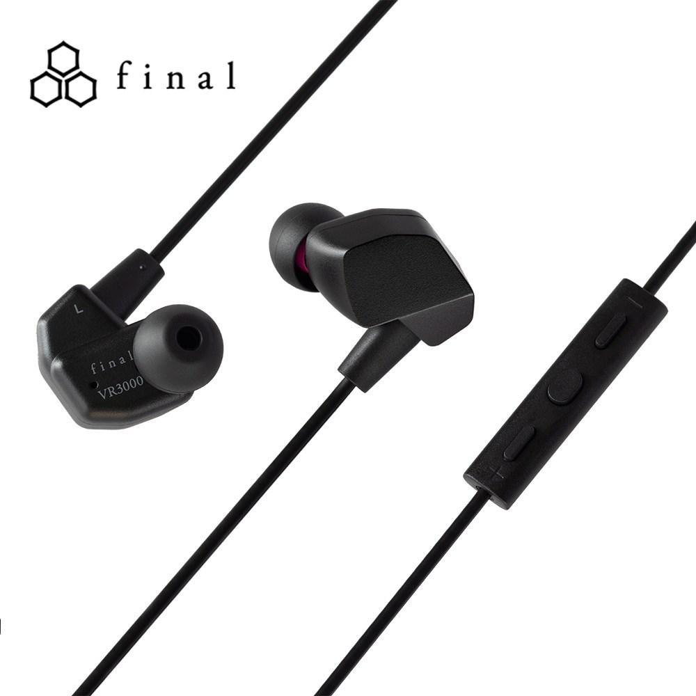 日本 final VR3000 for Gaming 電競入耳式耳機