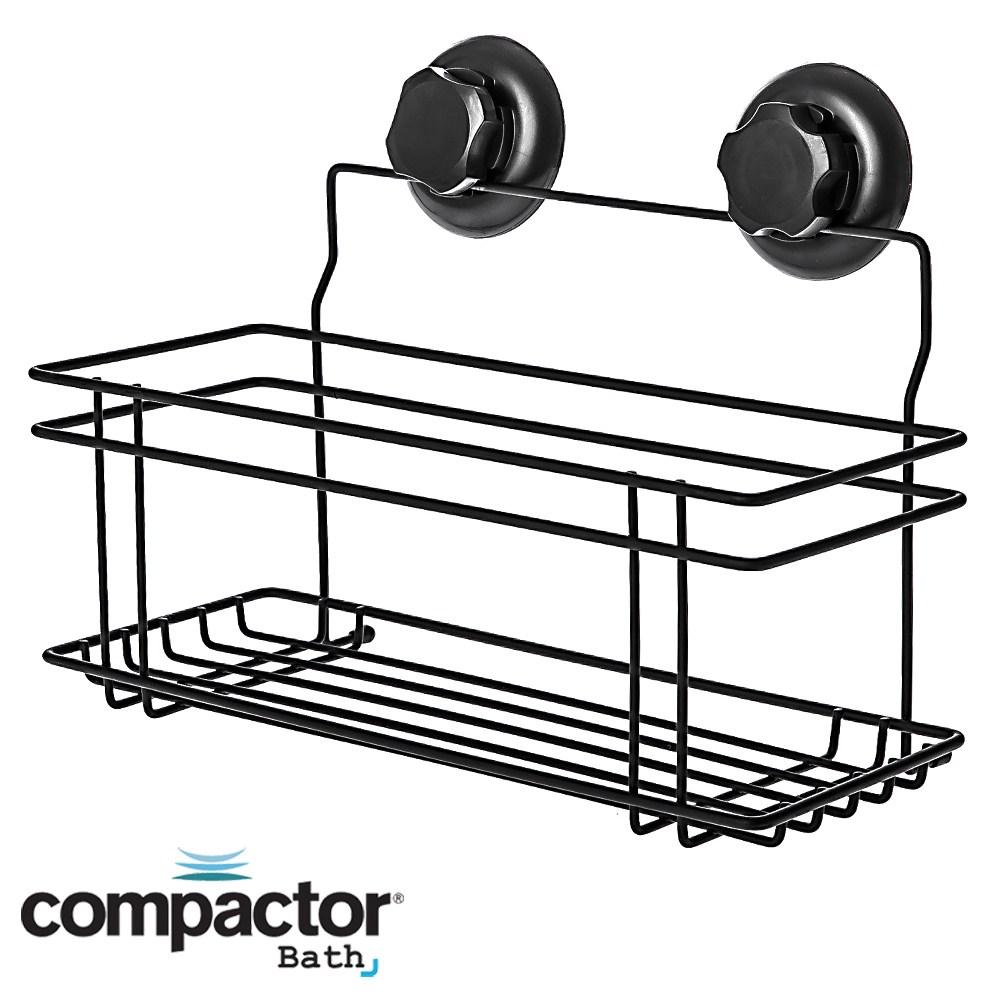 法國品牌 Compactor 吸盤霧黑置物架 型號RAN9788