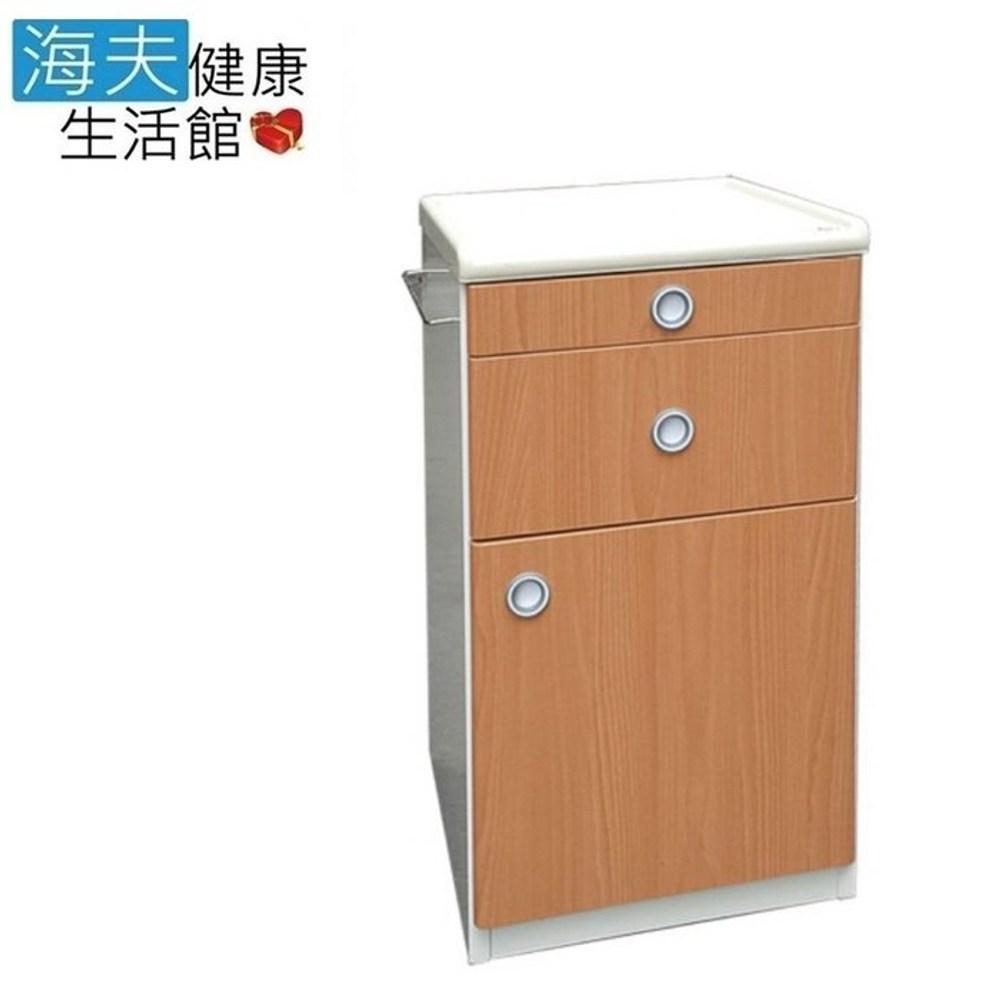 【YAHO 耀宏 海夫】YH016-2 木質紋路 ABS床頭櫃