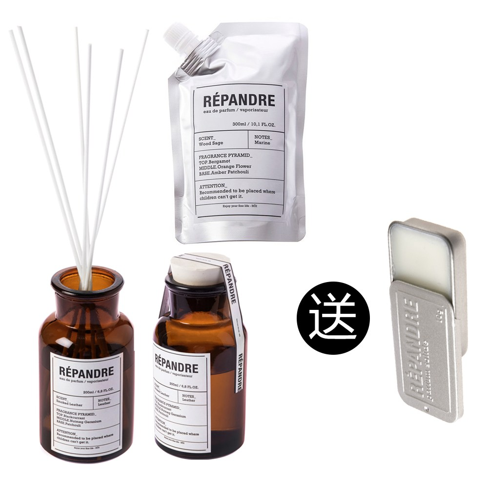 實驗室香氛擴香200ml海鹽鼠尾草 x2+ 補充包 300ml海鹽鼠尾草x1 送香水香膏
