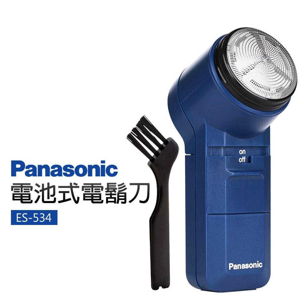 【Panasonic 國際牌】電池式電鬍刀(ES-534-DP)