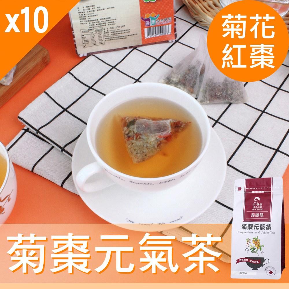 【Mr.Teago】菊棗元氣茶-3角立體茶包-30包/袋-10袋菊棗元氣茶