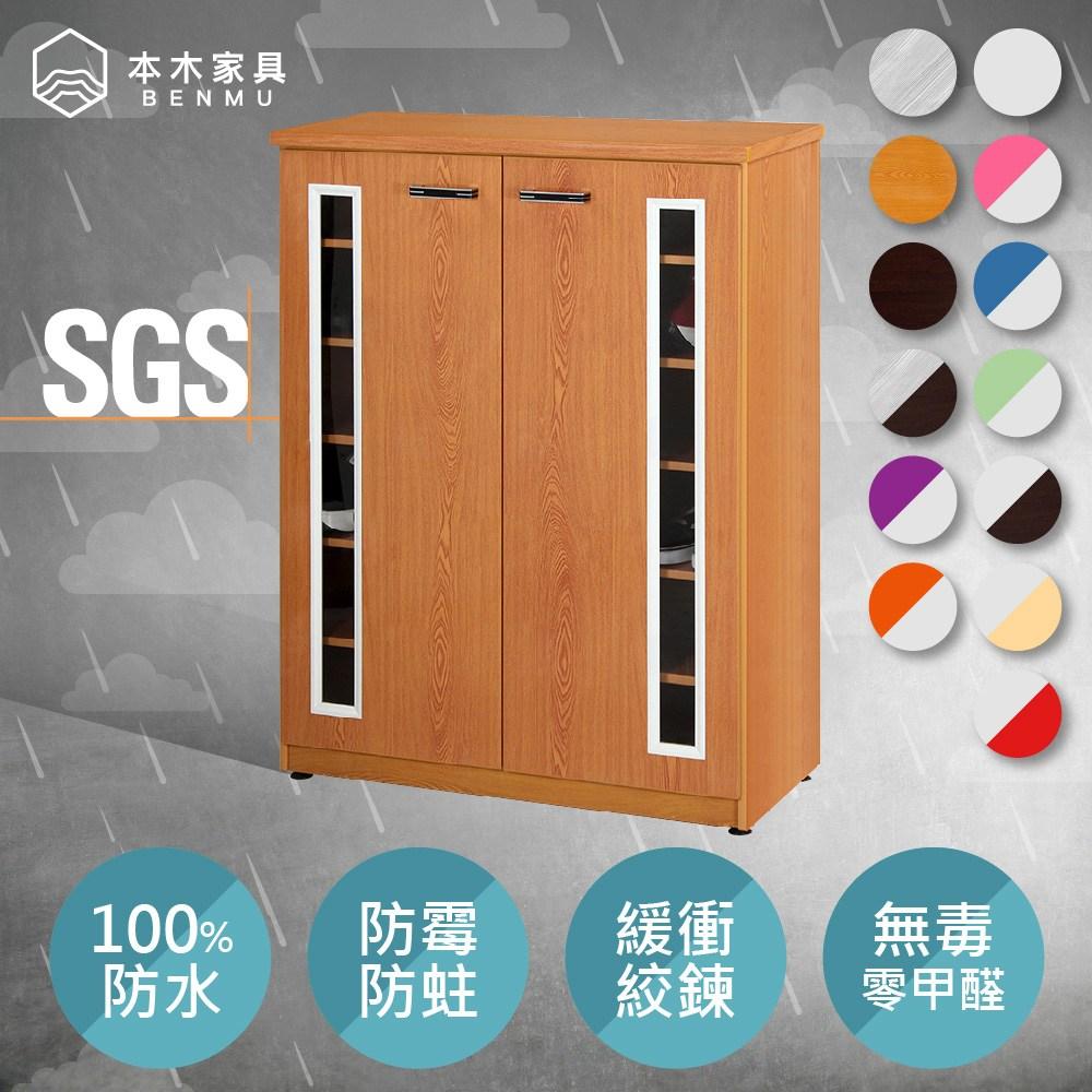 【本木】SGS 零甲醛 / 潮濕剋星  加寬款緩衝塑鋼雙門置物鞋櫃木紋