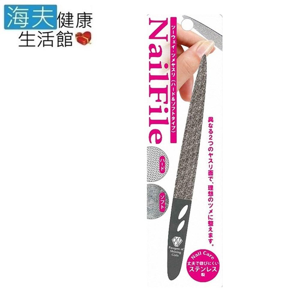 【海夫】日本GB 綠鐘 PSG 砂紋指甲銼刀 雙包裝(PSG-006)