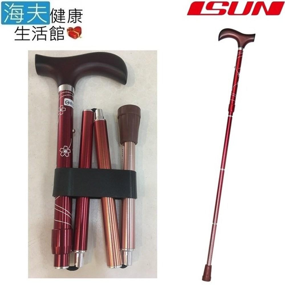 【海夫】宜山 折疊伸縮手杖 5段調高/楓木握把/台灣製 AM5C005