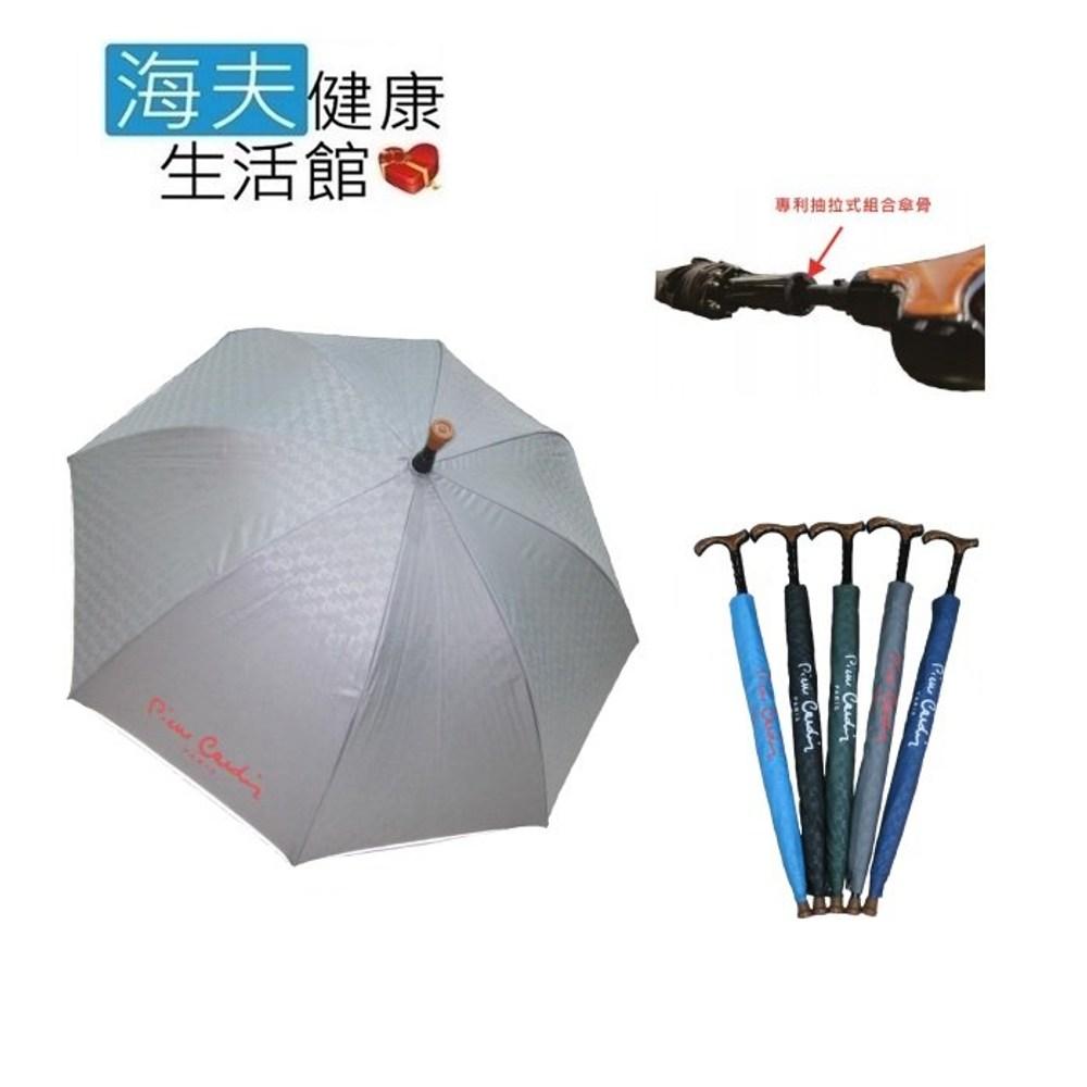 【海夫】皮爾卡登 專利抽拉式 拐杖 潑水布 防曬傘 雨傘 (3467)水藍