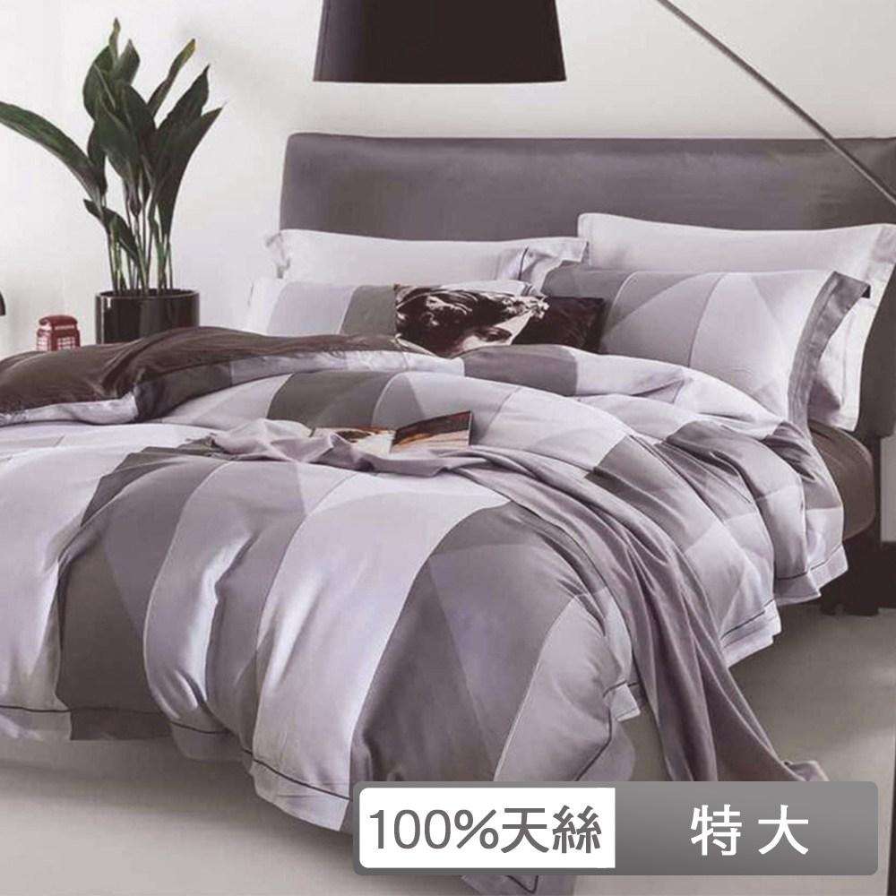 【貝兒】60支天絲8x7兩用被床包組尚格灰(特大)