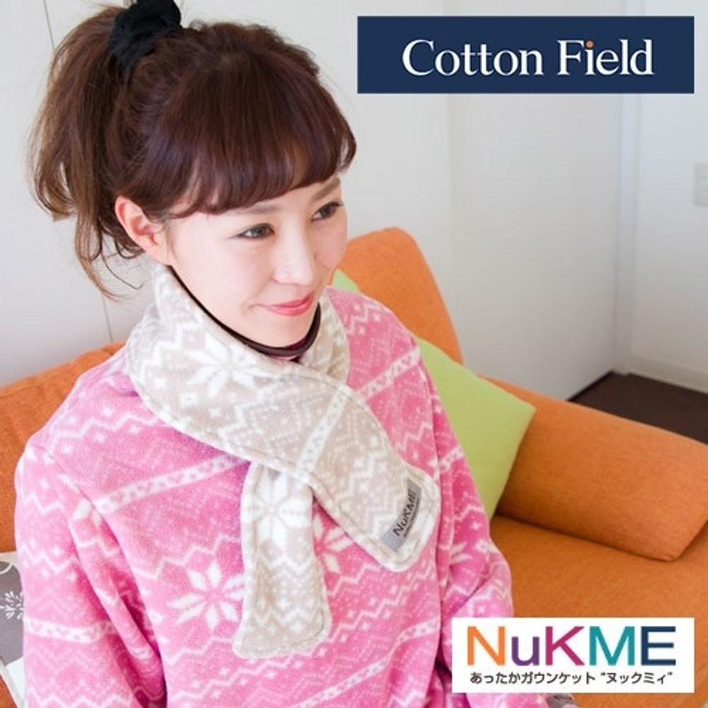棉花田【NuKME】時尚圍脖保暖巾-29色可選鵝黃色