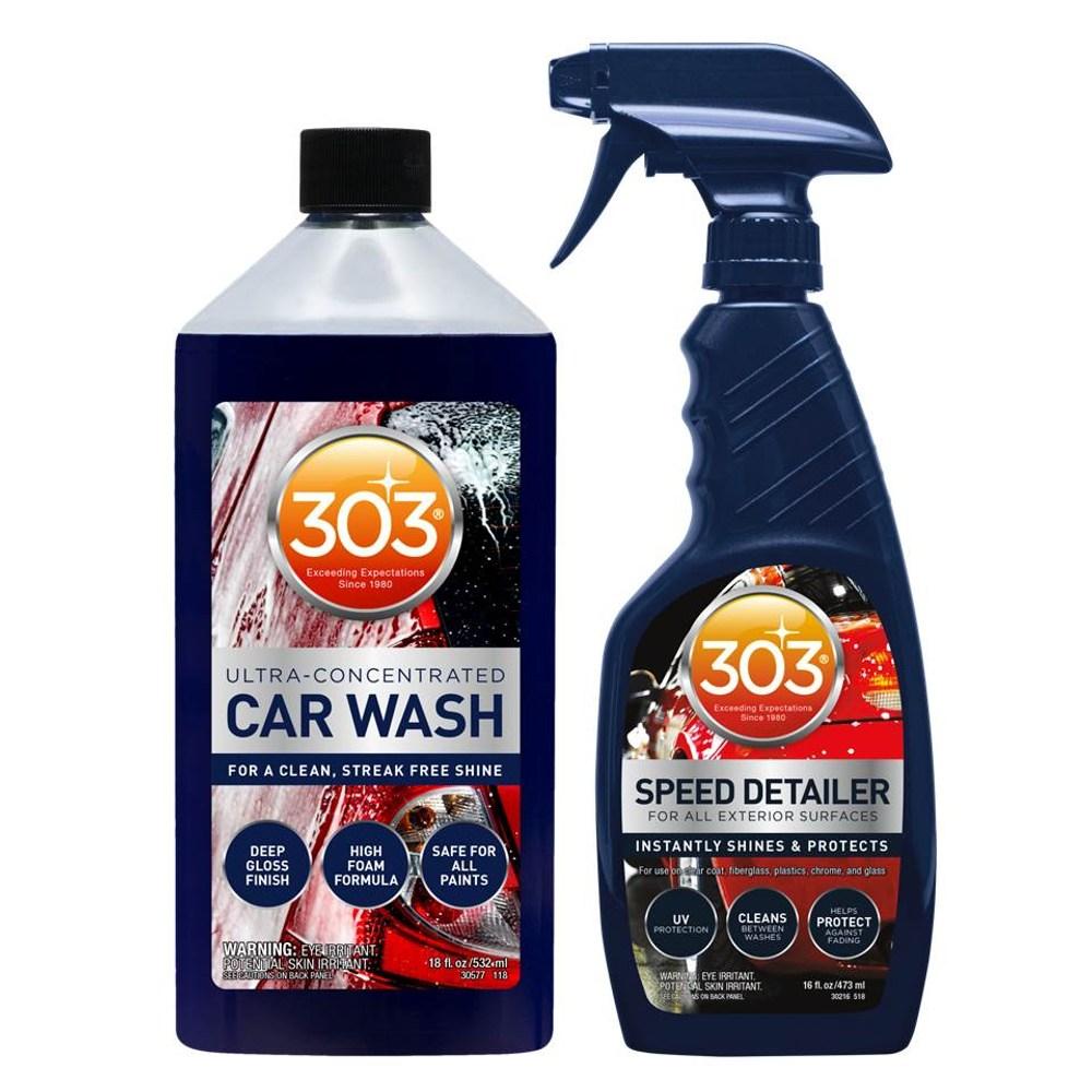 303 超值車體炫彩洗車精極速車體光潔護膜劑保養組