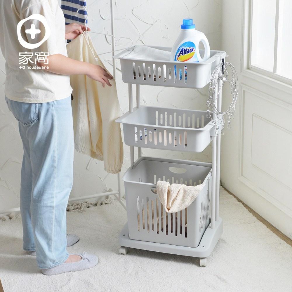 【+O家窩】晴天3層分類收納洗衣籃(附輪)-2色可選淺卡其