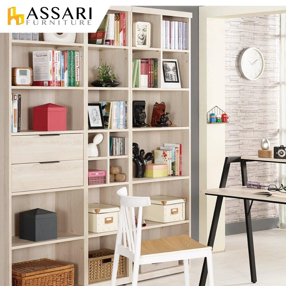 ASSARI-塔利斯2尺開放書櫃(寬60x深32x高195cm)