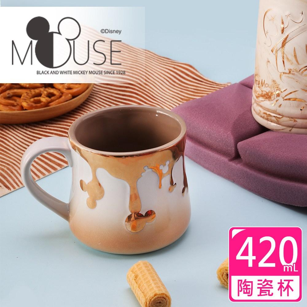 【Disney 迪士尼】米奇‧源瓷生活流金歲月馬克杯(420ml)
