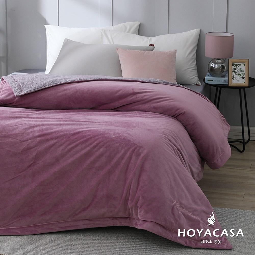 【HOYACASA萊茵紫】柔膚舒眠抗菌毯(單人5x7尺)