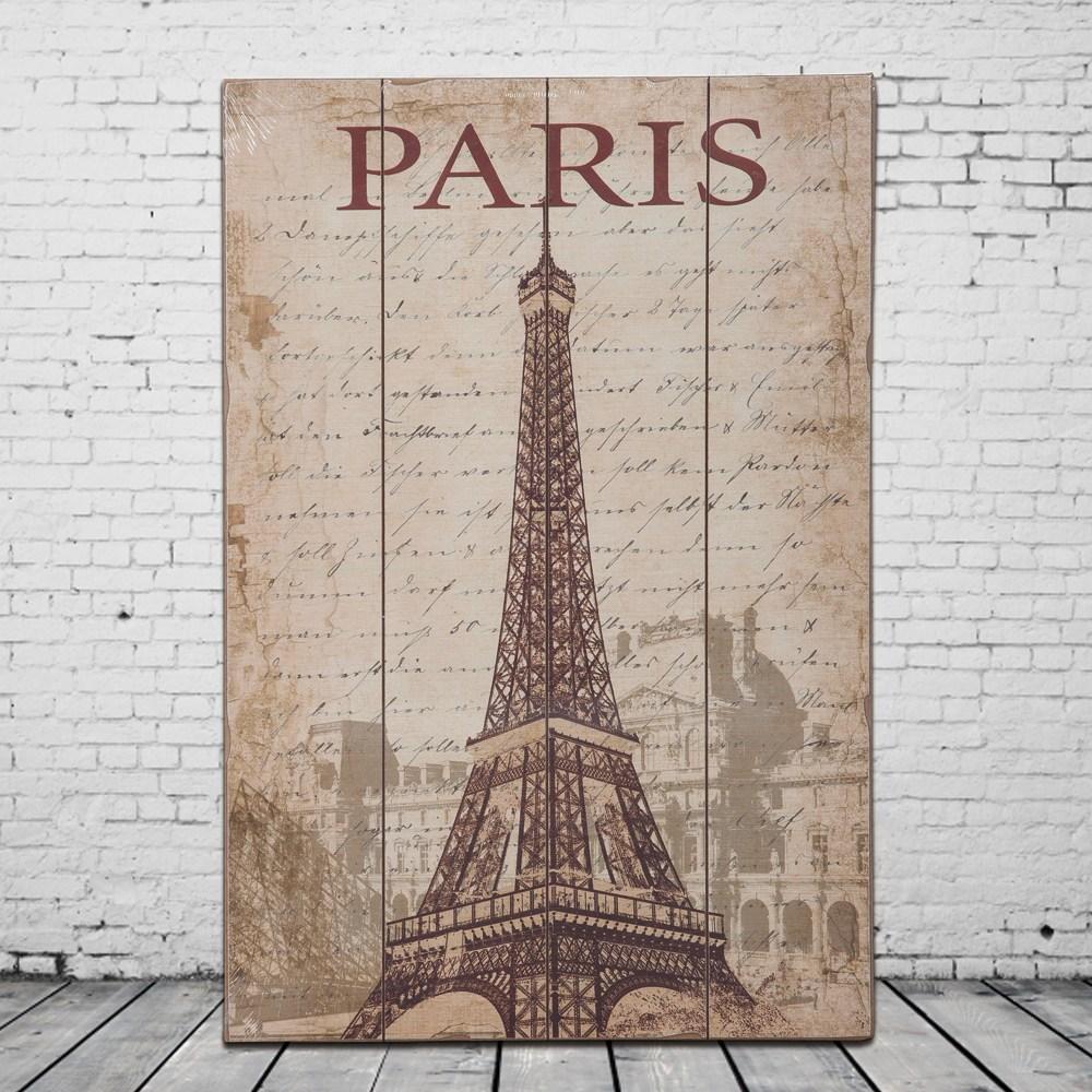 OPUS LOFT純真年代 40X60無框木板畫(法國巴黎鐵塔)
