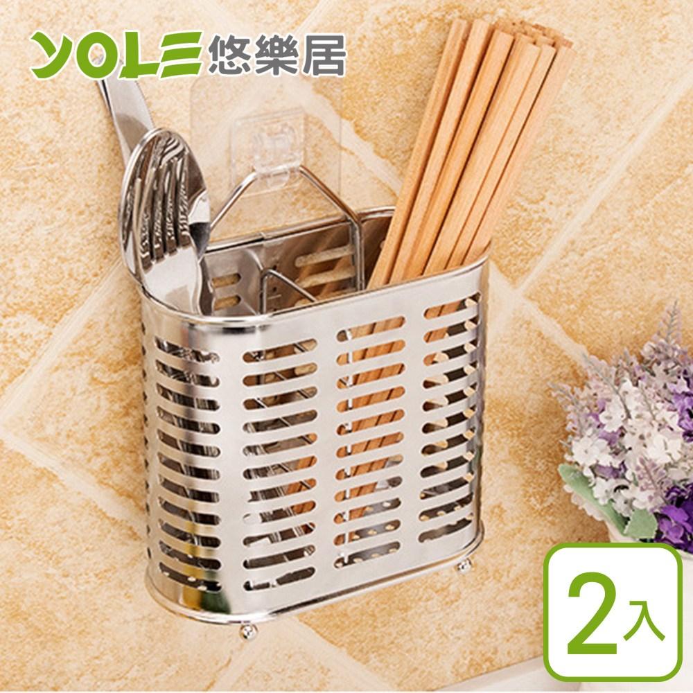 【YOLE悠樂居】304不鏽鋼無痕貼壁掛瀝水餐具筷子架(2入)