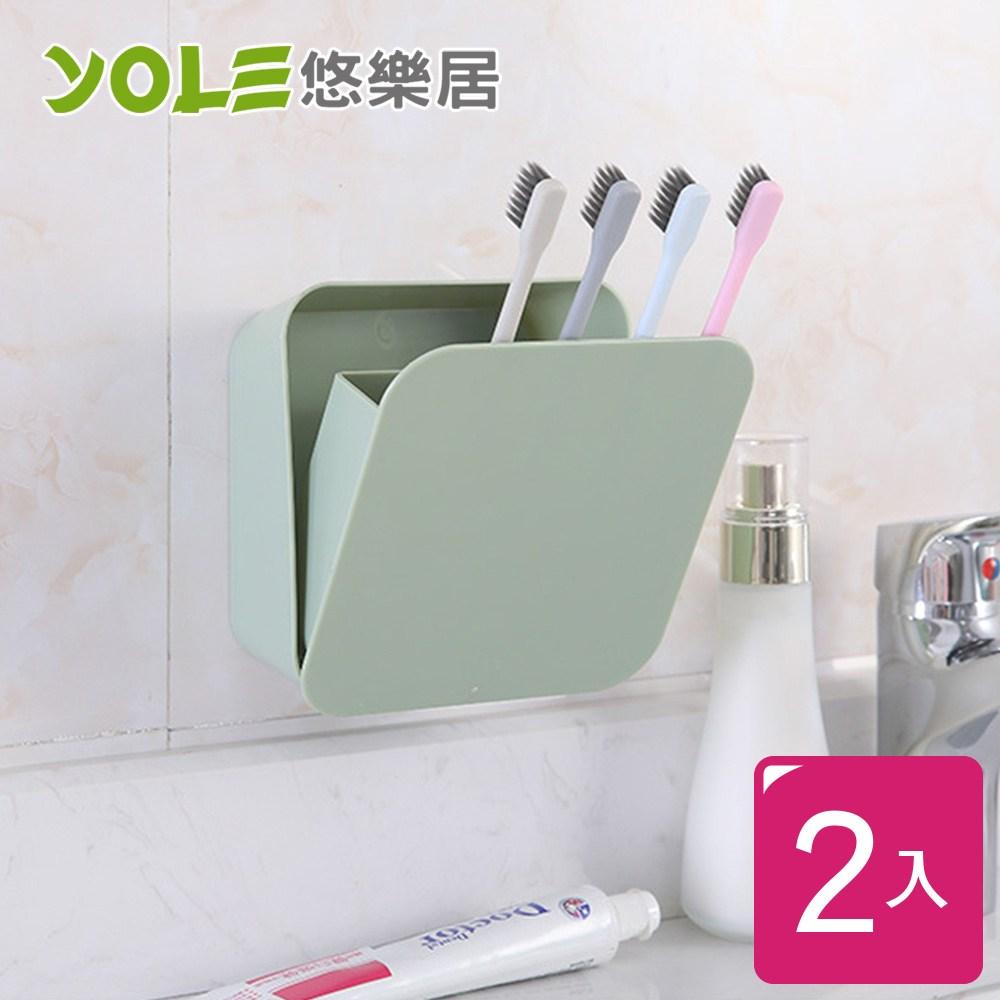 【YOLE悠樂居】隱藏式家用牆面密封收納盒-綠(2入)