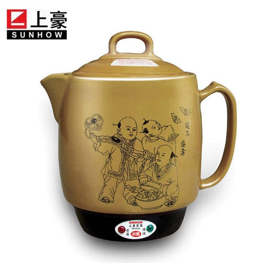 上豪3公升陶瓷藥膳壺 CP-1010