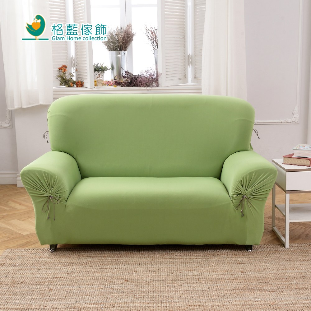 【格藍傢飾】典雅涼感彈性沙發便利套-綠4人