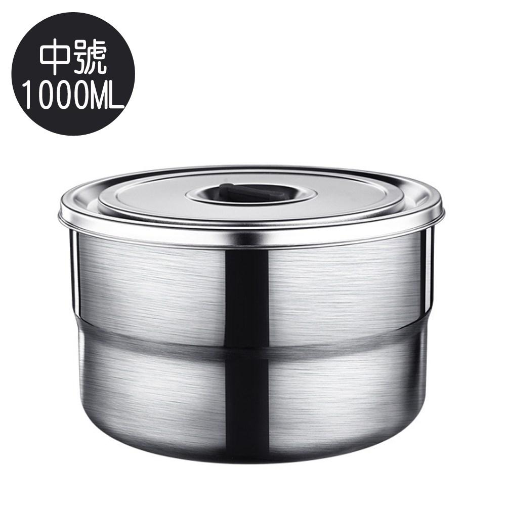 PUSH!餐具用品食品級304不銹鋼保鮮盒餐盒1000ML中號E157