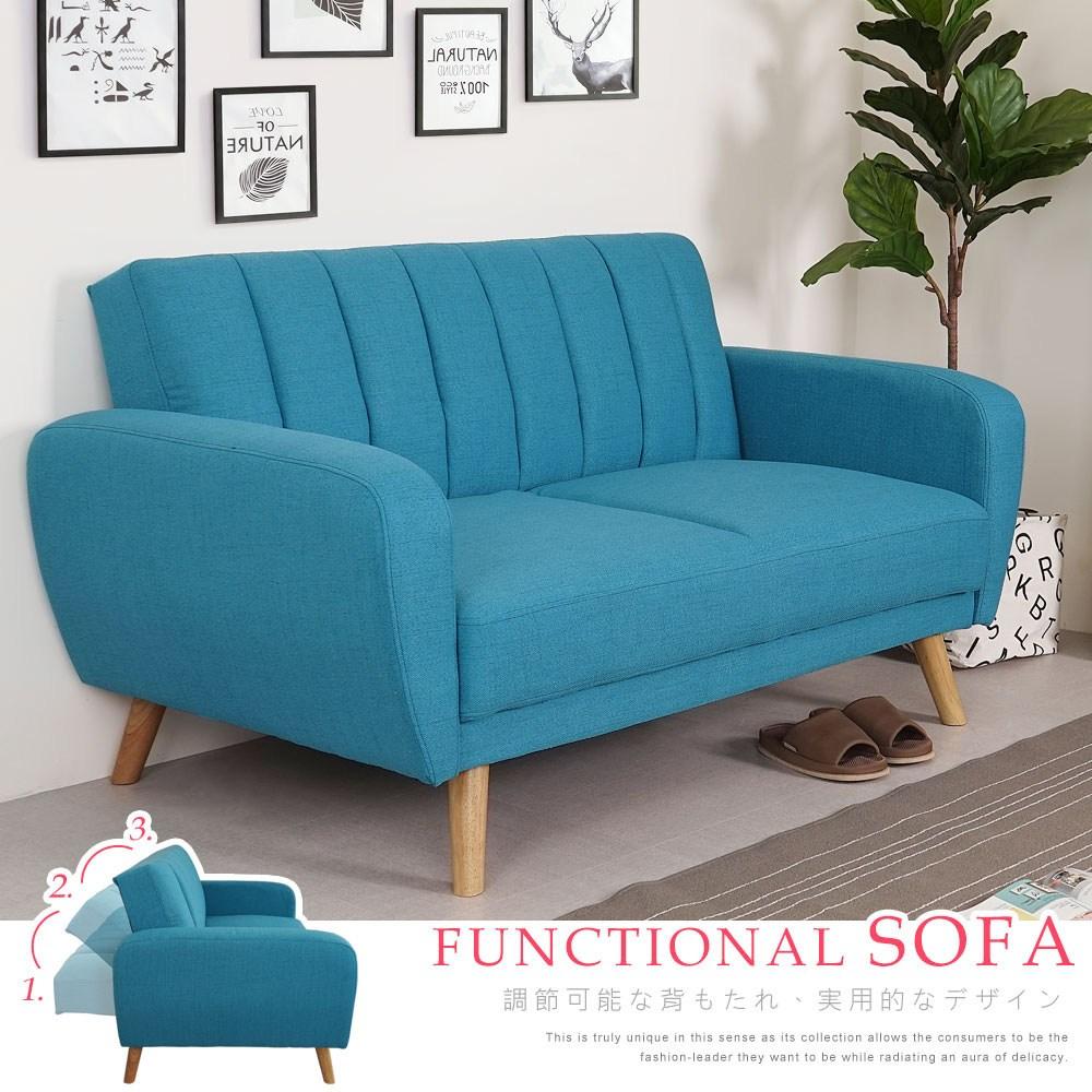 Homelike 塔亞雙人可傾式沙發-天藍色(免組裝)