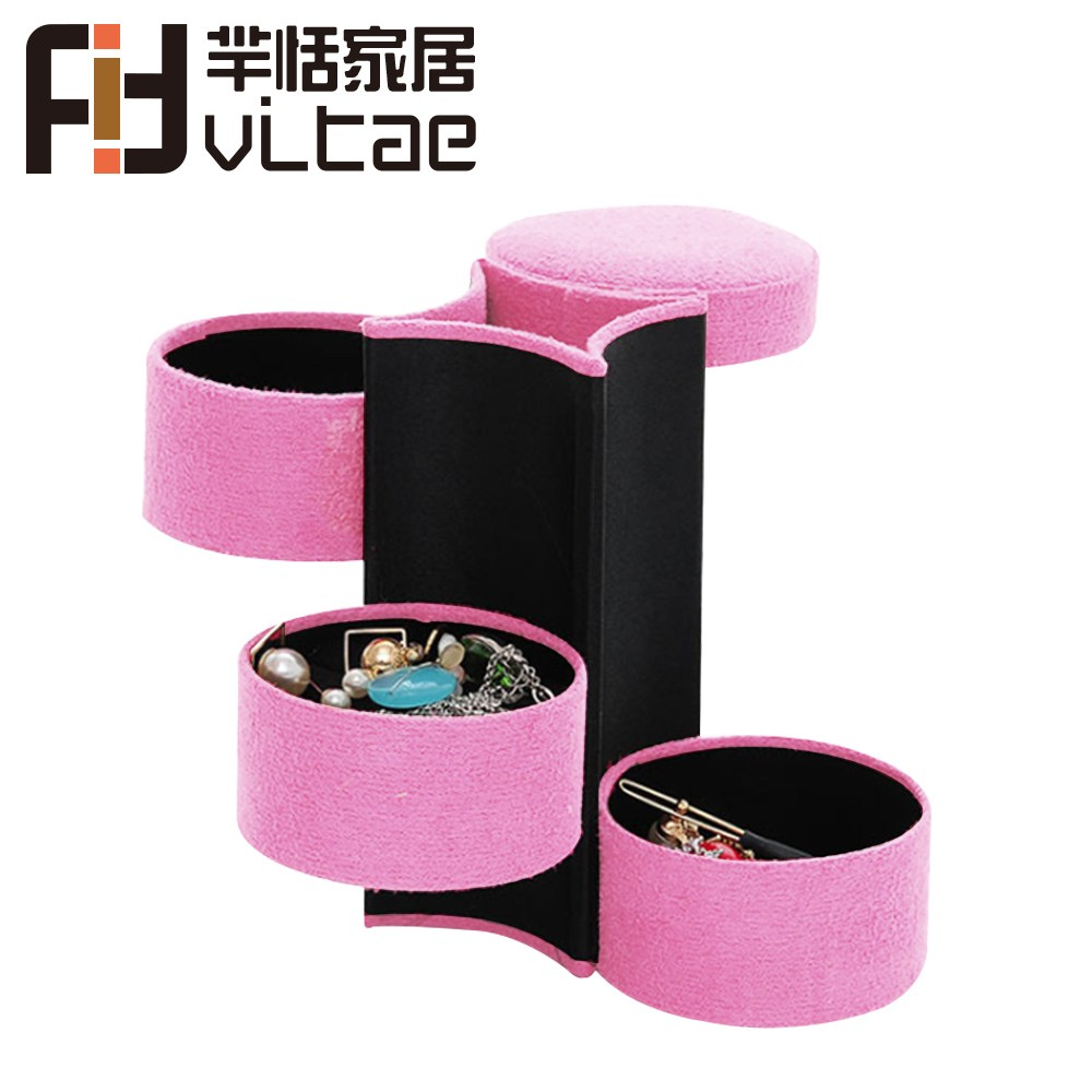 Fit Vitae羋恬家居 絨布直筒三層珠寶飾品小物旅行收納盒(桃粉)