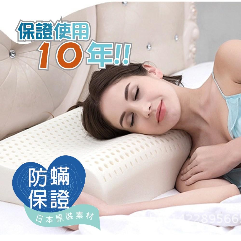 【R.Q.POLO】人體工學乳膠枕  保證使用10年(1入)