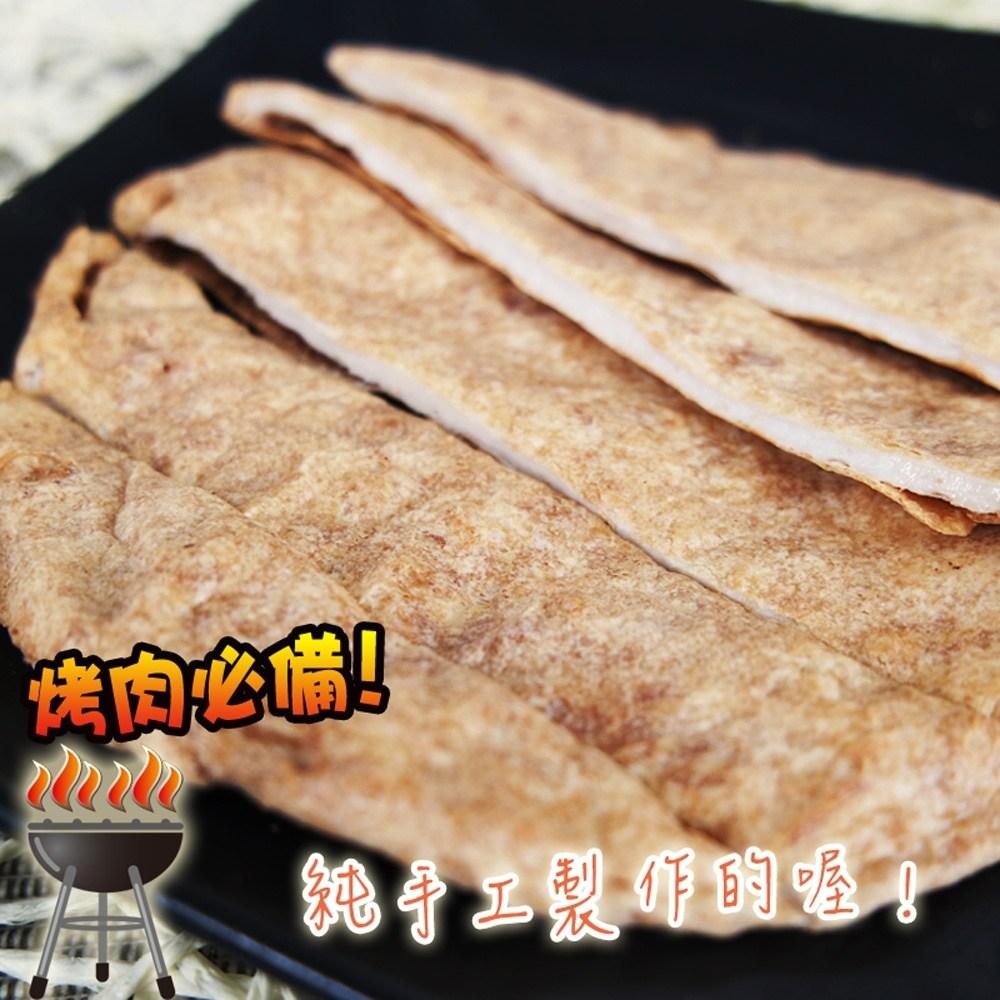 老爸ㄟ廚房.手作黑輪片 (380g±5%/10片/包,共三包)