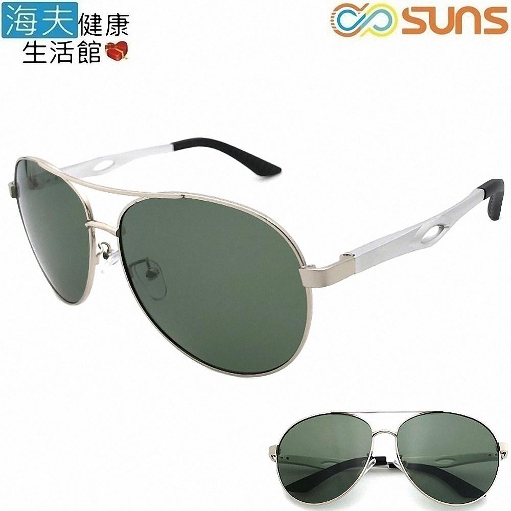 【海夫】向日葵眼鏡 鋁鎂偏光太陽眼鏡 輕盈(0205-銀框黑)