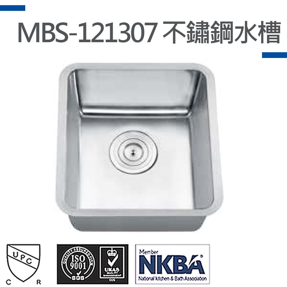【MIDUOLI米多里】MBS-121307不銹鋼水槽MBS-121307
