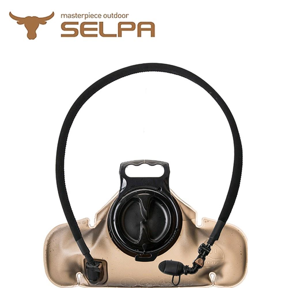 【韓國SELPA】攜帶型不含雙酚A 吸嘴飲水袋(1.5L腰包款)