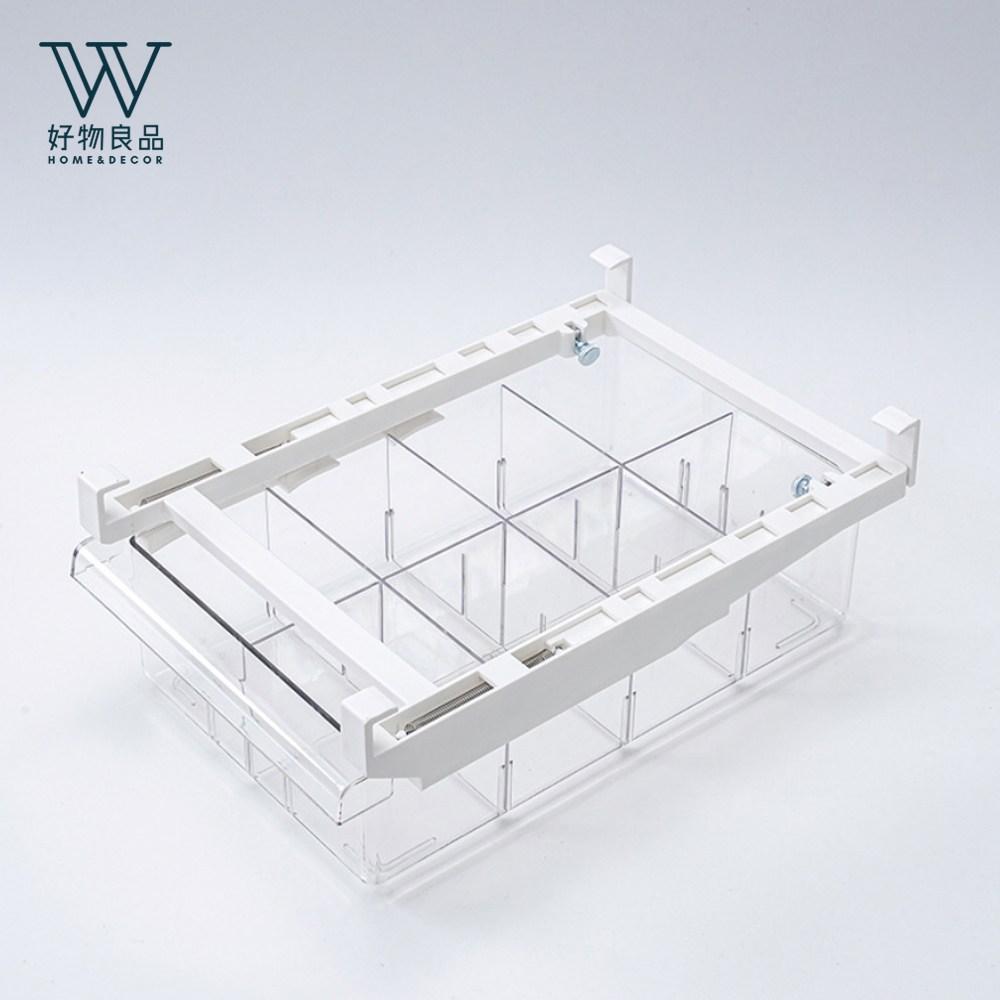 【好物良品】PET冰箱抽屜收納盒分格食物整理透明收納盒_8格8格