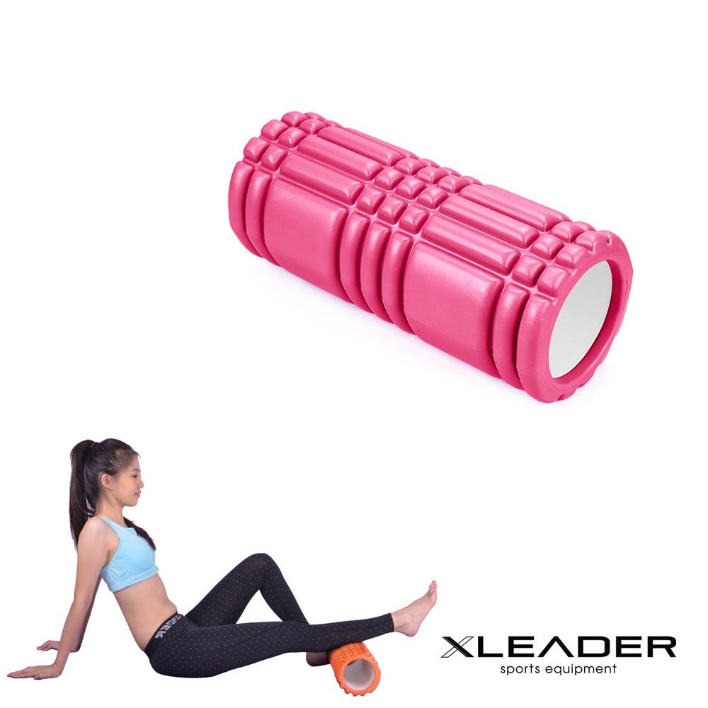 Leader X 環保EVA專業舒展塑身按摩瑜珈滾筒 滾輪 粉色粉色