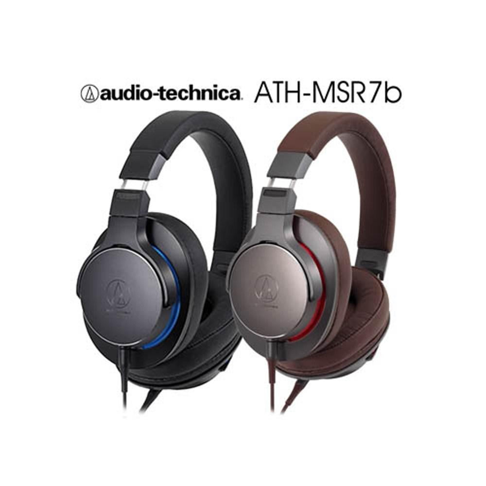 【送收納盒】鐵三角 ATH-MSR7b 黑色 便攜型耳罩式耳機