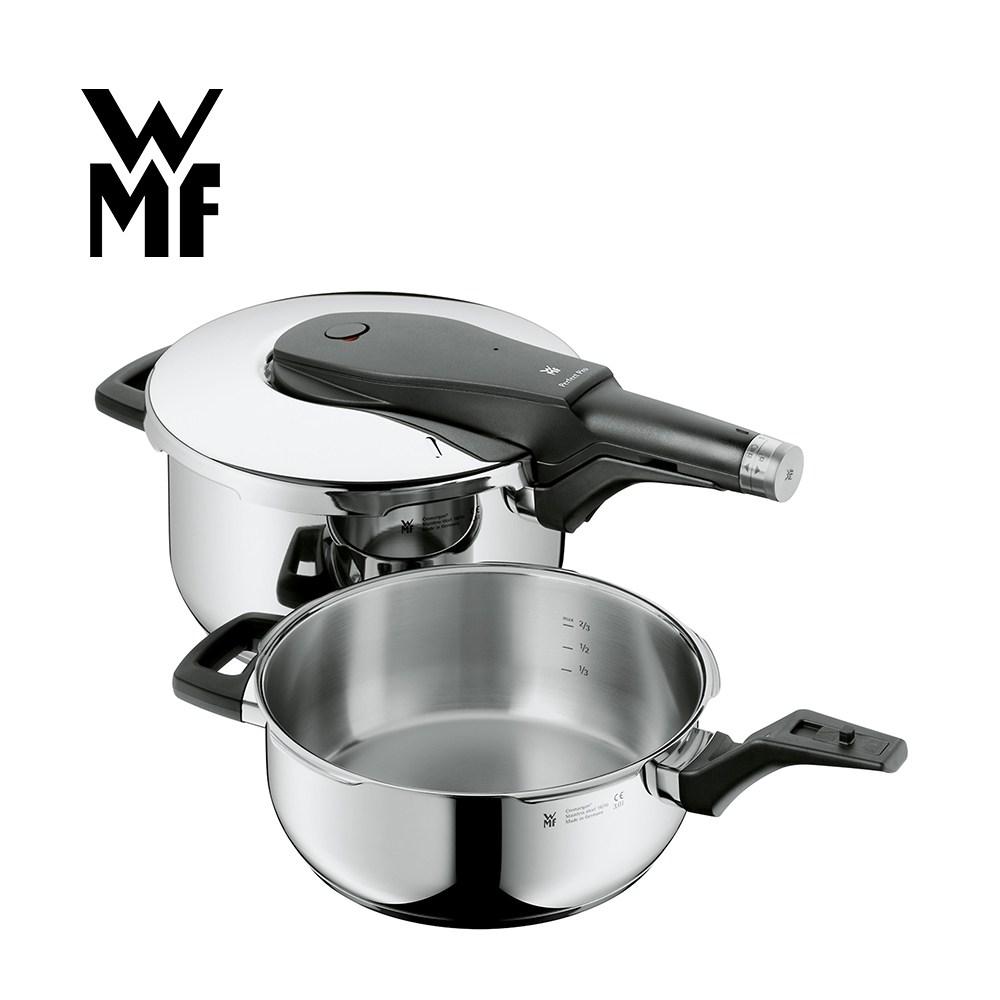 【德國WMF】PERFECT PRO系列快易鍋二件套組(3L+4.5L)