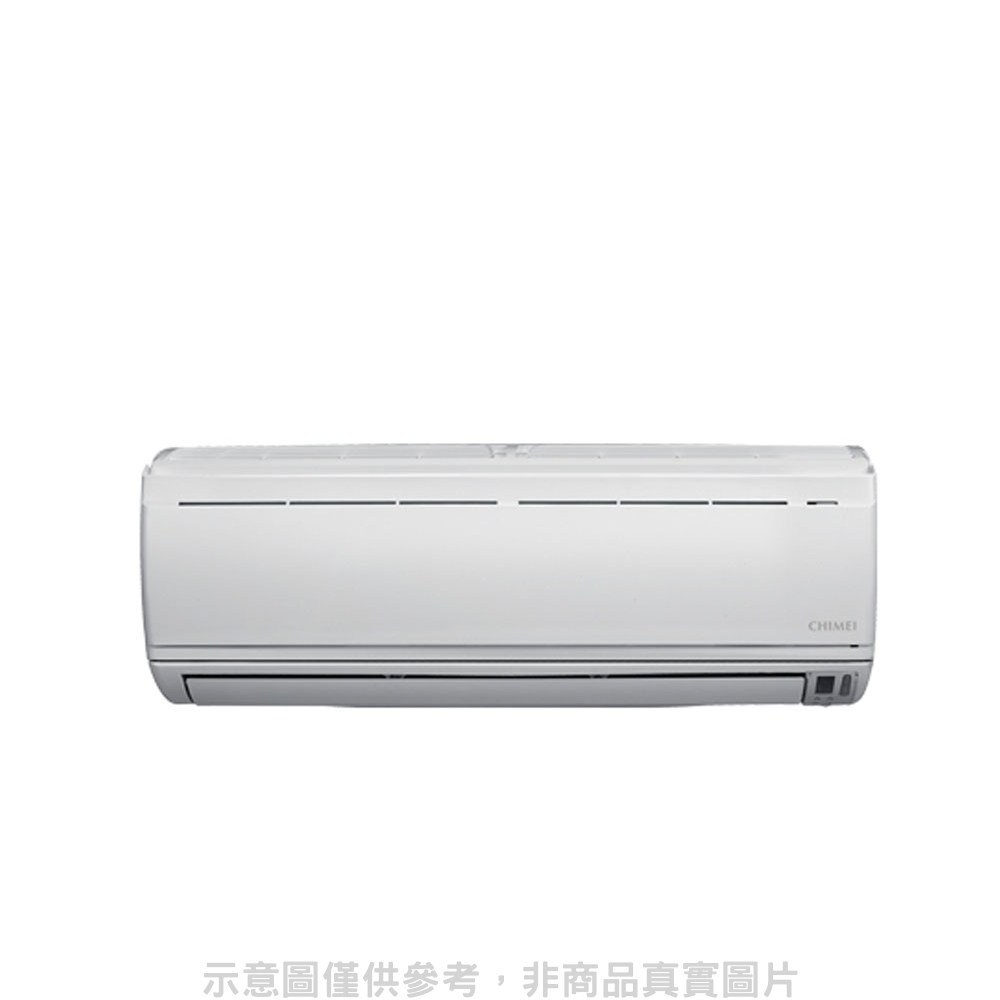 奇美變頻冷暖分離式冷氣14坪RB-S85HF2/RC-S85HF2