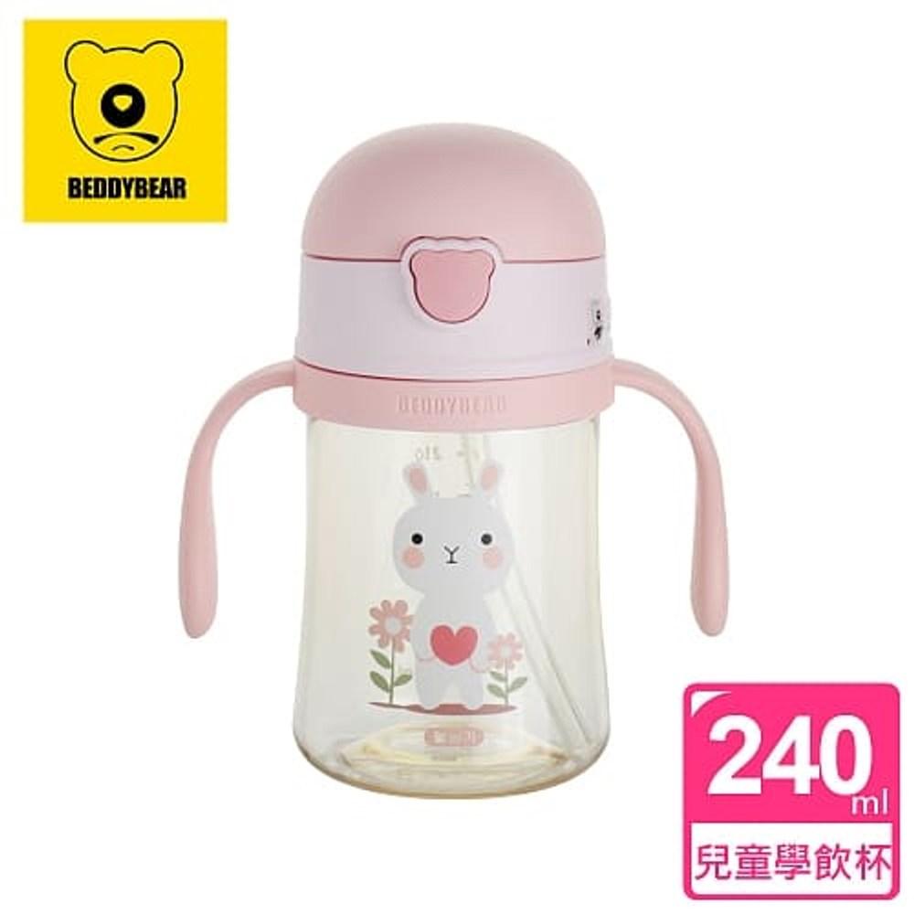 【韓國 BEDDY BEAR】學飲系列兒童飲水杯240ML(小兔)單一規格