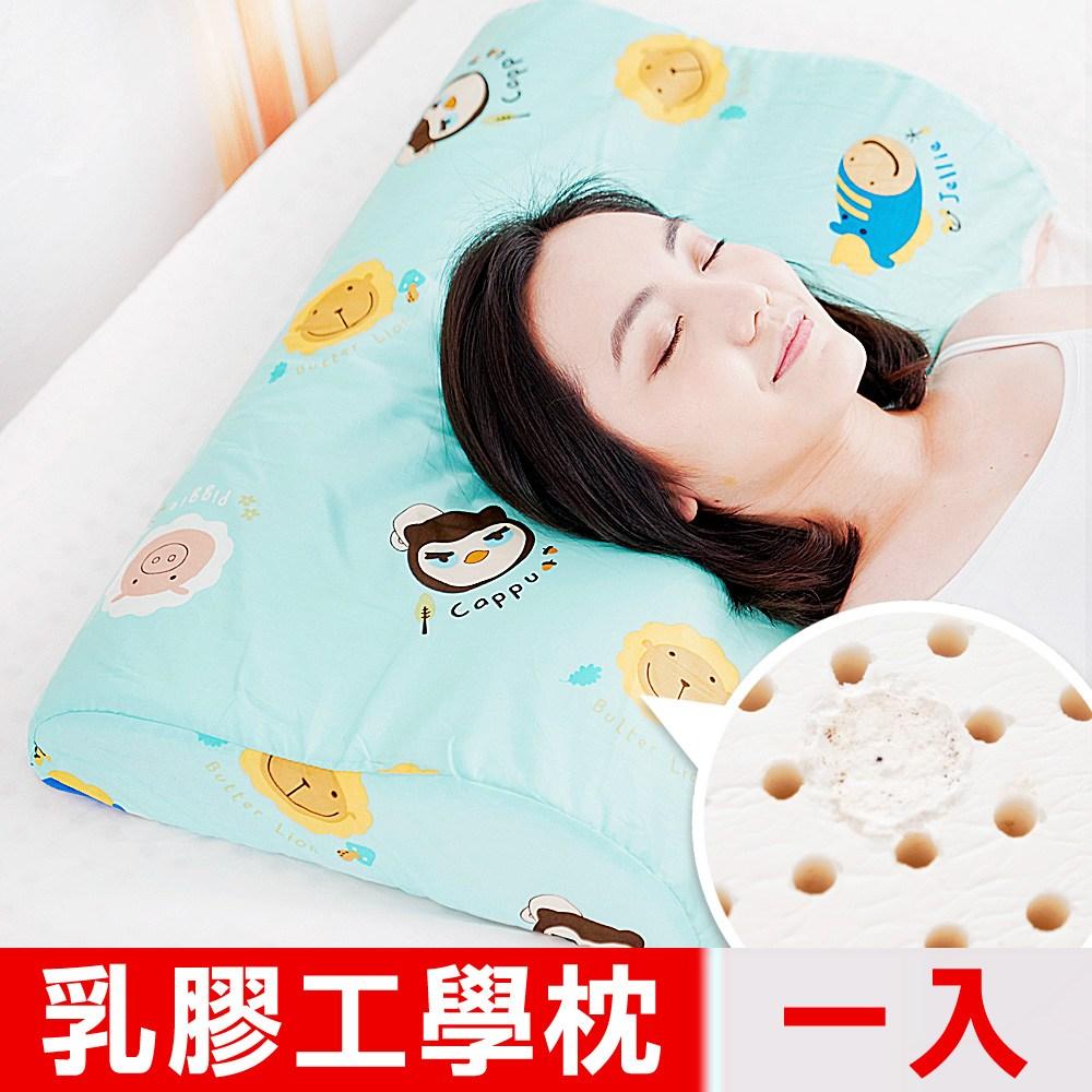 【奶油獅】同樂會系列-馬來西亞進口100%天然乳膠工學枕(湖水藍)一入