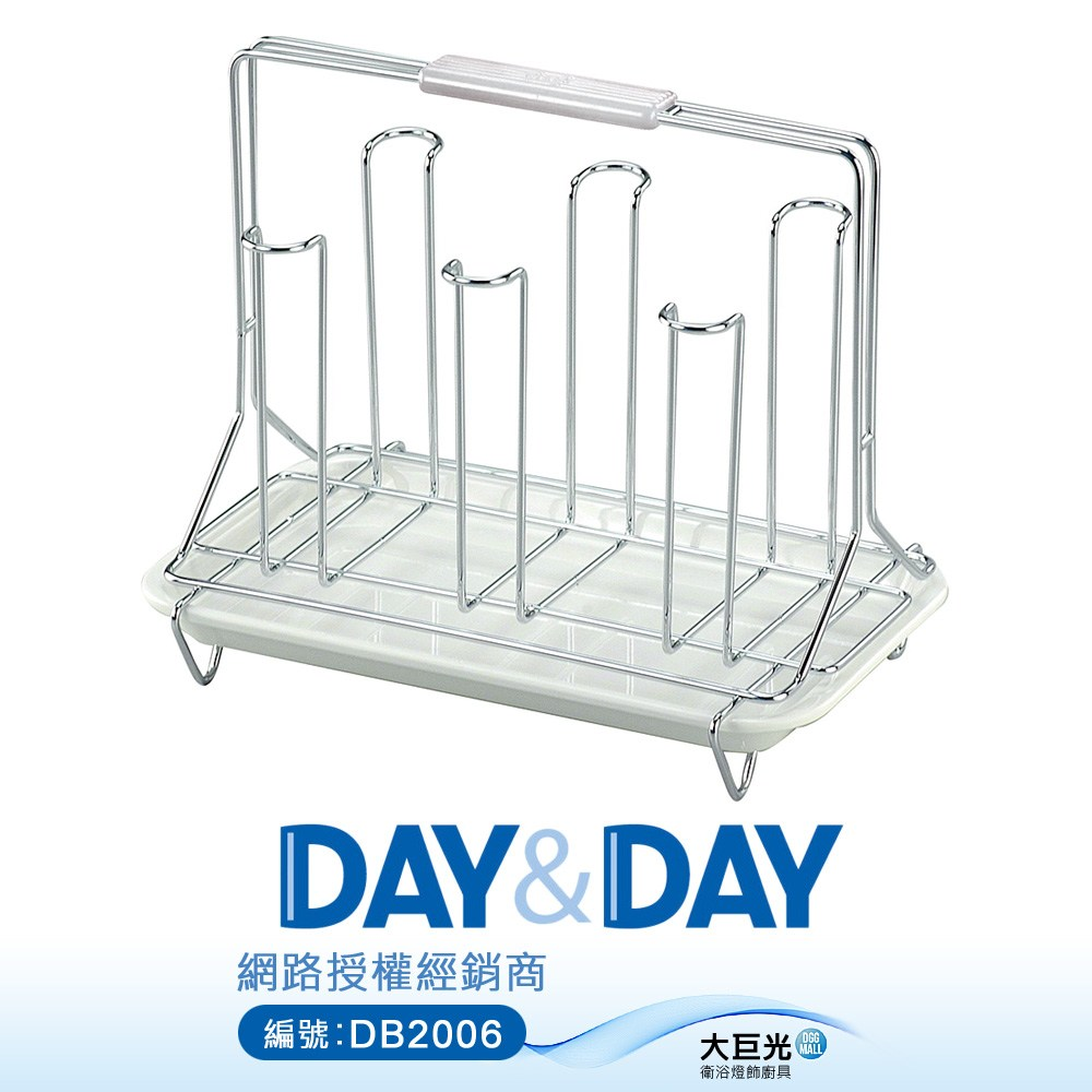 【DAY&DAY】不鏽鋼杯架-六個入/附滴水盤(ST3016)