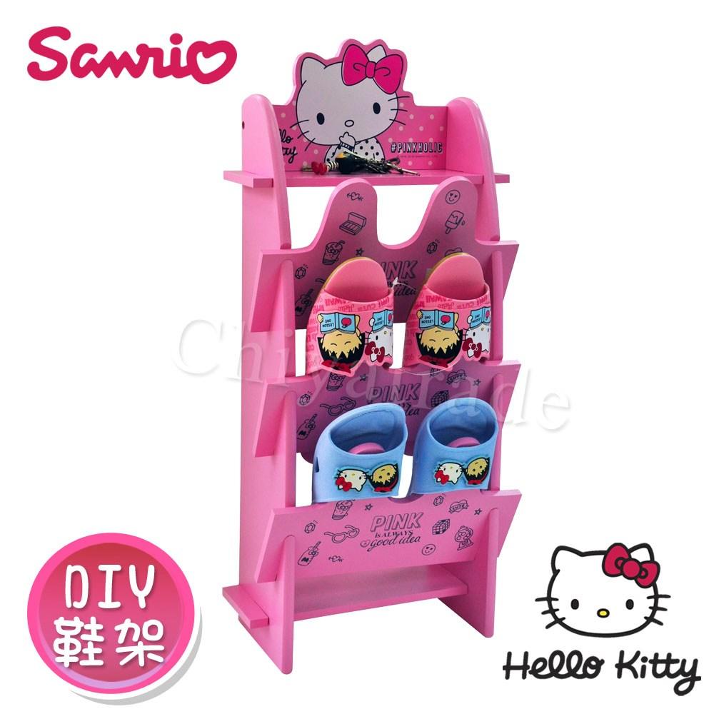 【Hello Kitty】凱蒂貓 DIY多層鞋架 拖鞋架 (正版授權)