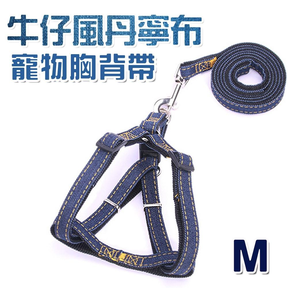 牛仔風丹寧布寵物胸背帶(M-藍)