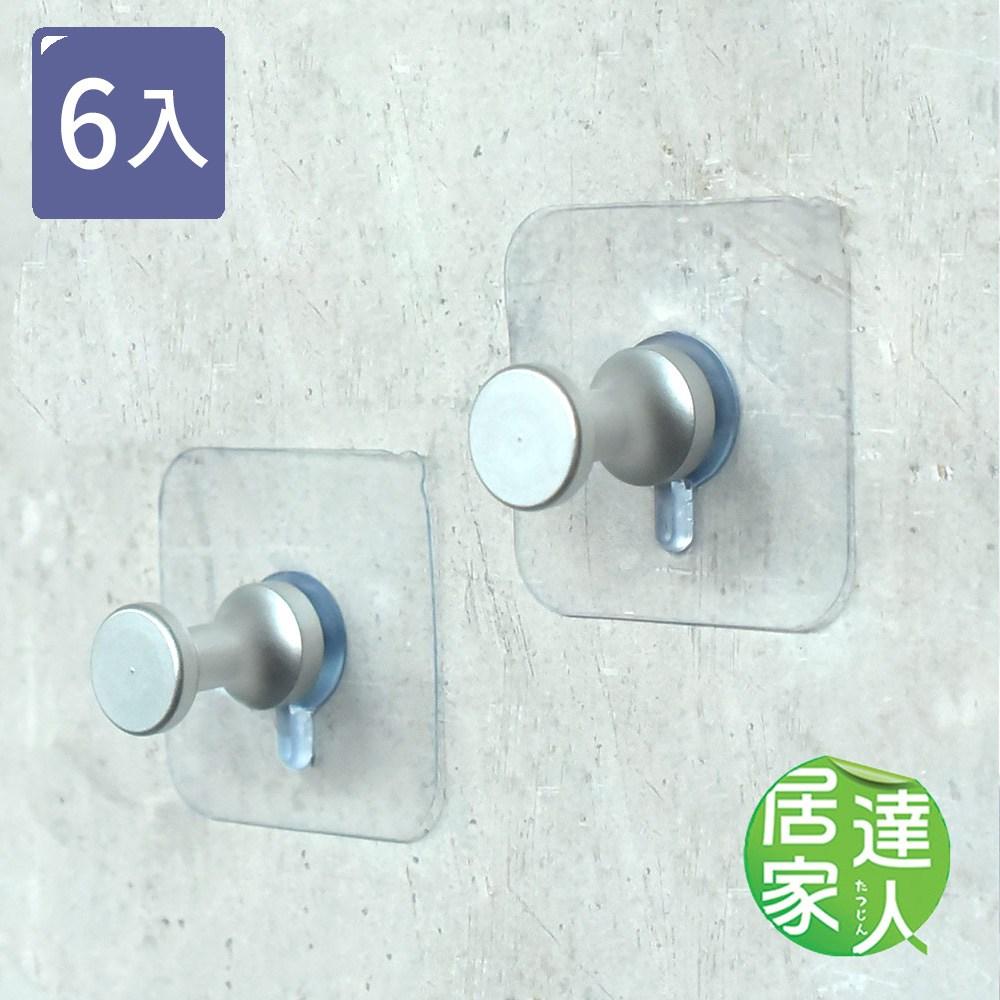 居家達人 強力無痕貼鋁合金掛勾-短款(3盒6入)