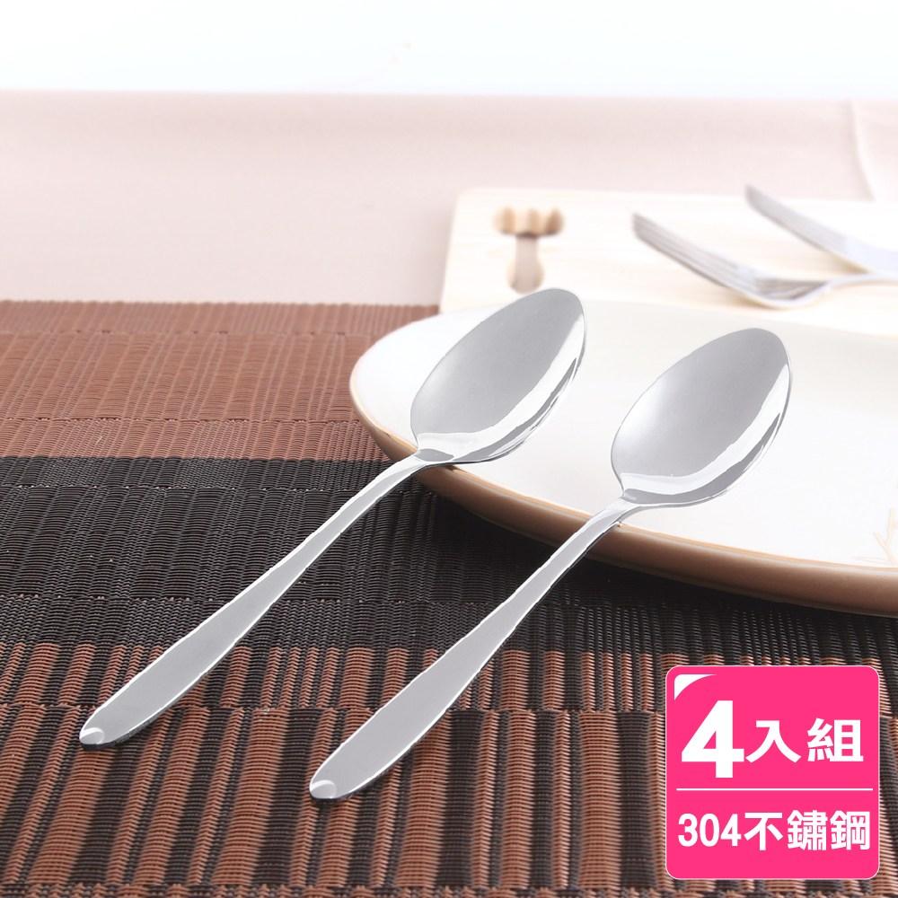 【AXIS 艾克思】304不鏽鋼餐具湯匙_4入_食品級材質
