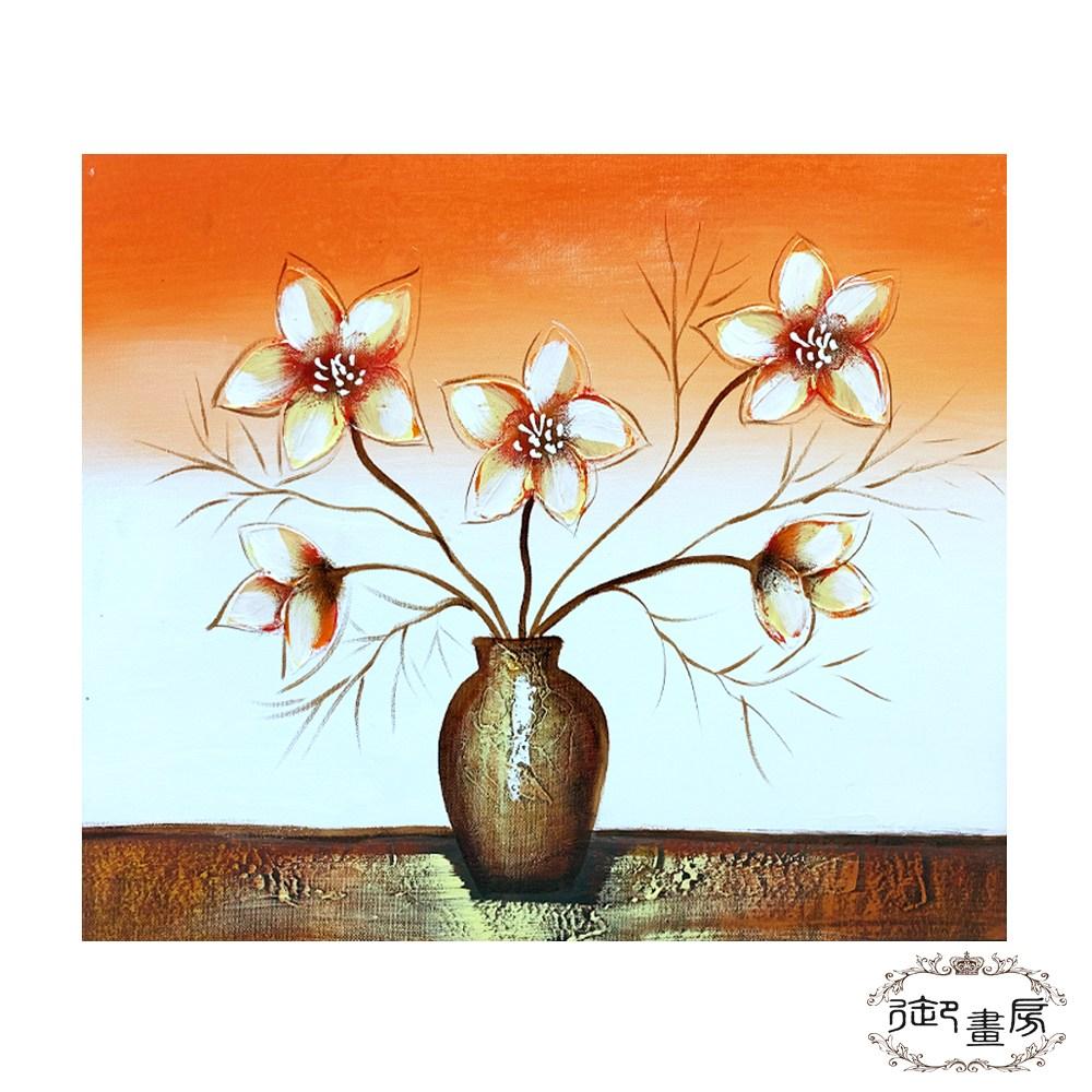御畫房 手繪無框油畫-花明柳媚 40x50cm