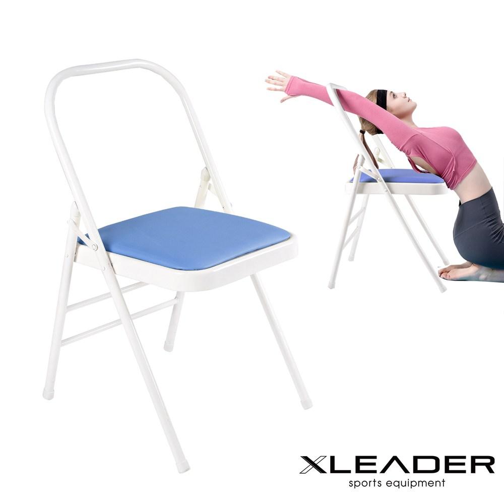 Leader X 專業輔助伸展 雙梁加固多彩PU瑜珈折疊椅 白藍