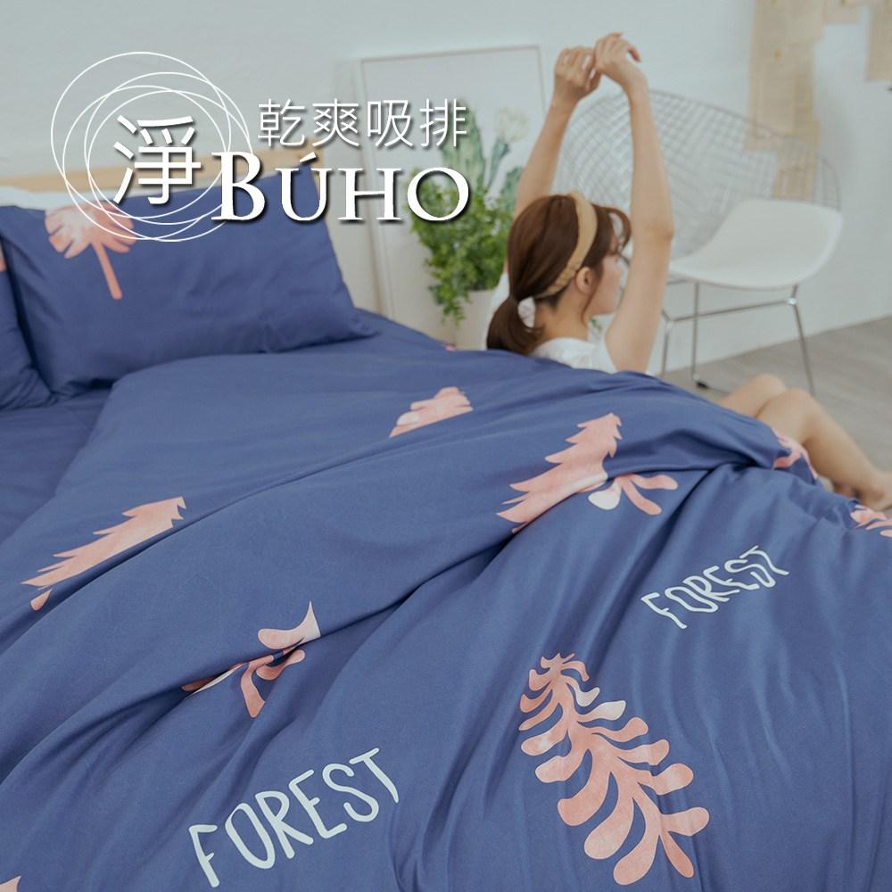 【BUHO】乾爽專利機能涼被床包四件組-雙人(微景森所)