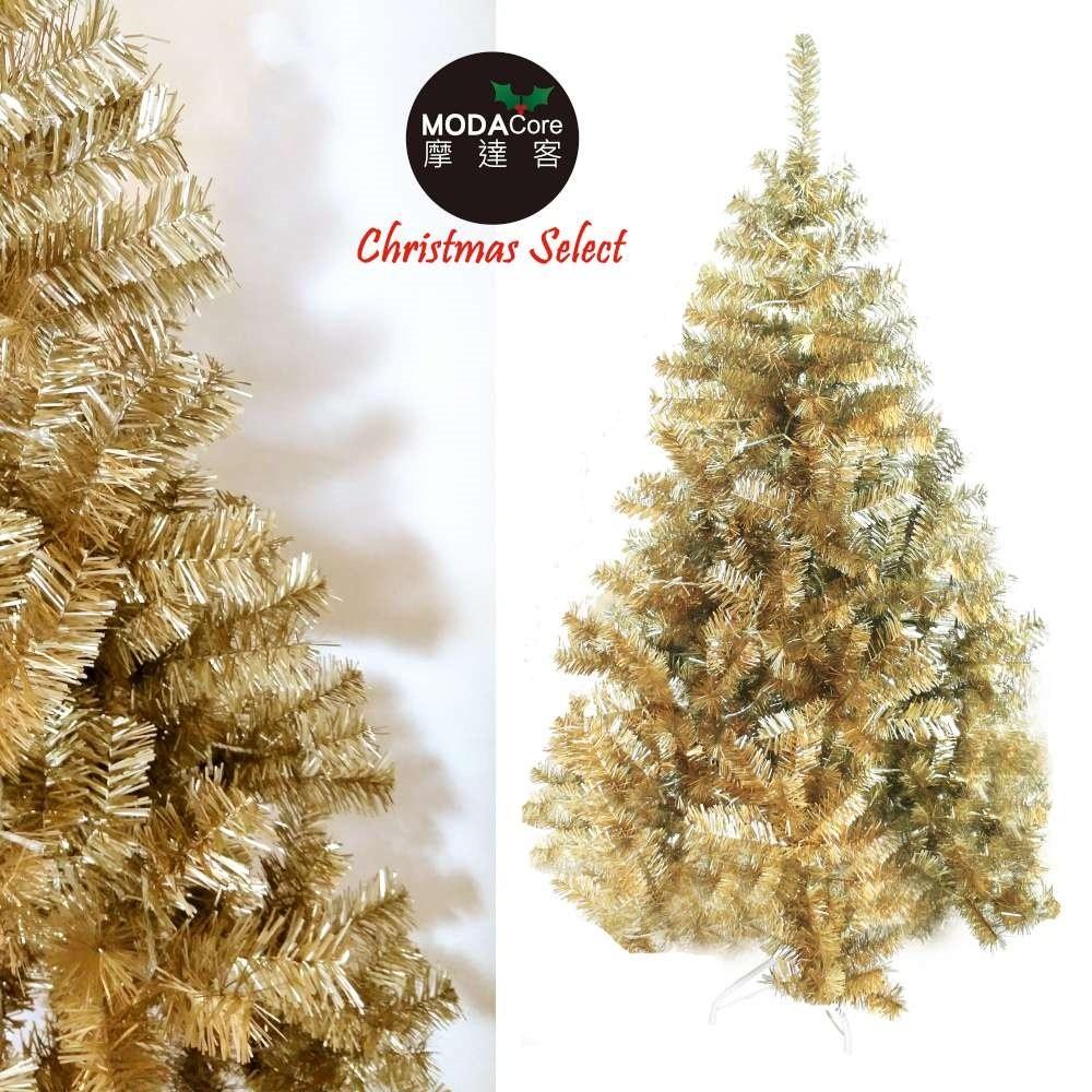 摩達客 豪華型7尺210cm氣質霧金聖誕樹裸樹(不含飾品燈)