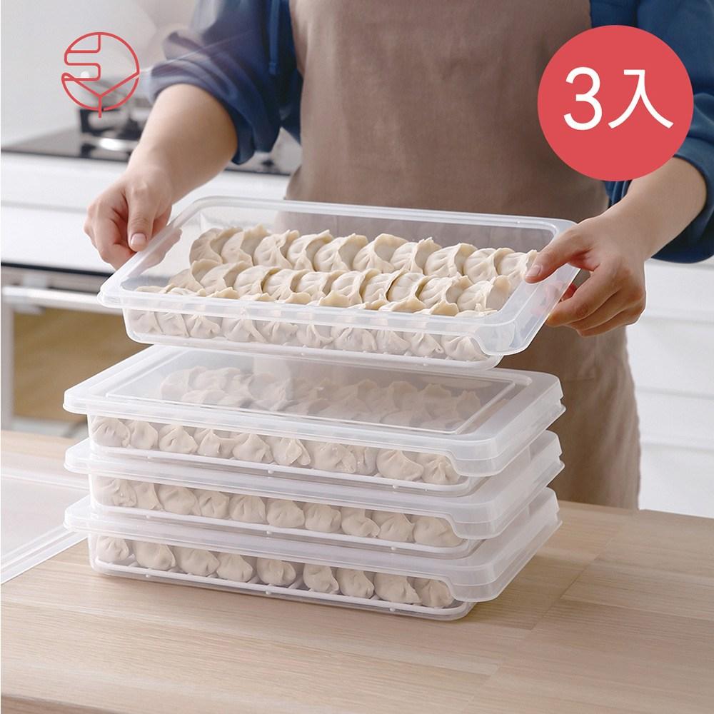 【日本霜山】可疊式冰箱水餃/麵點冷藏冷凍保鮮盒-3入單一規格