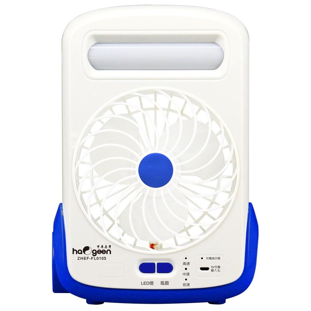 【日象】中華充電式多功能風扇探照燈(ZHEF-FL0105)