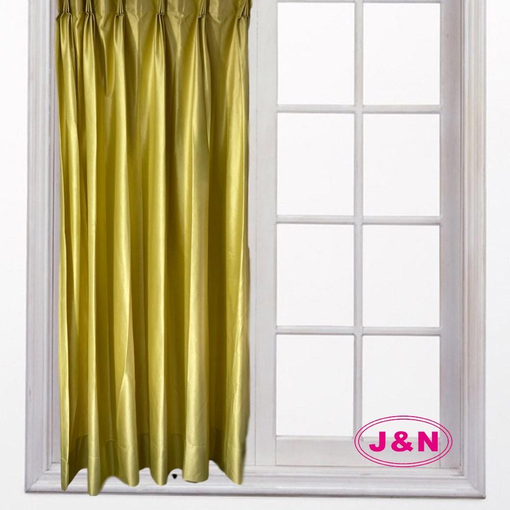 【J&N】莉琪雙層遮光拉摺窗簾-芥末黃色(270*230cm)黃色